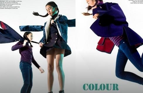 Colour Breeze